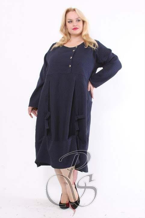 3a526986cc0 Коллекция женской одежды больших размеров в стиле бохо итальянского бренда  Boho Style