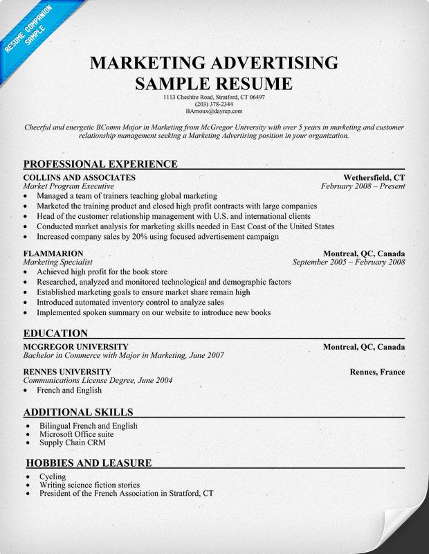 Marketing Advertising Resume Template Career Pinterest Resume - resume goals