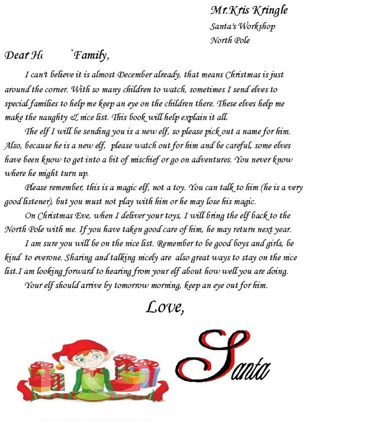 elf on shelf letter template elf on the shelf letter holiday stuff