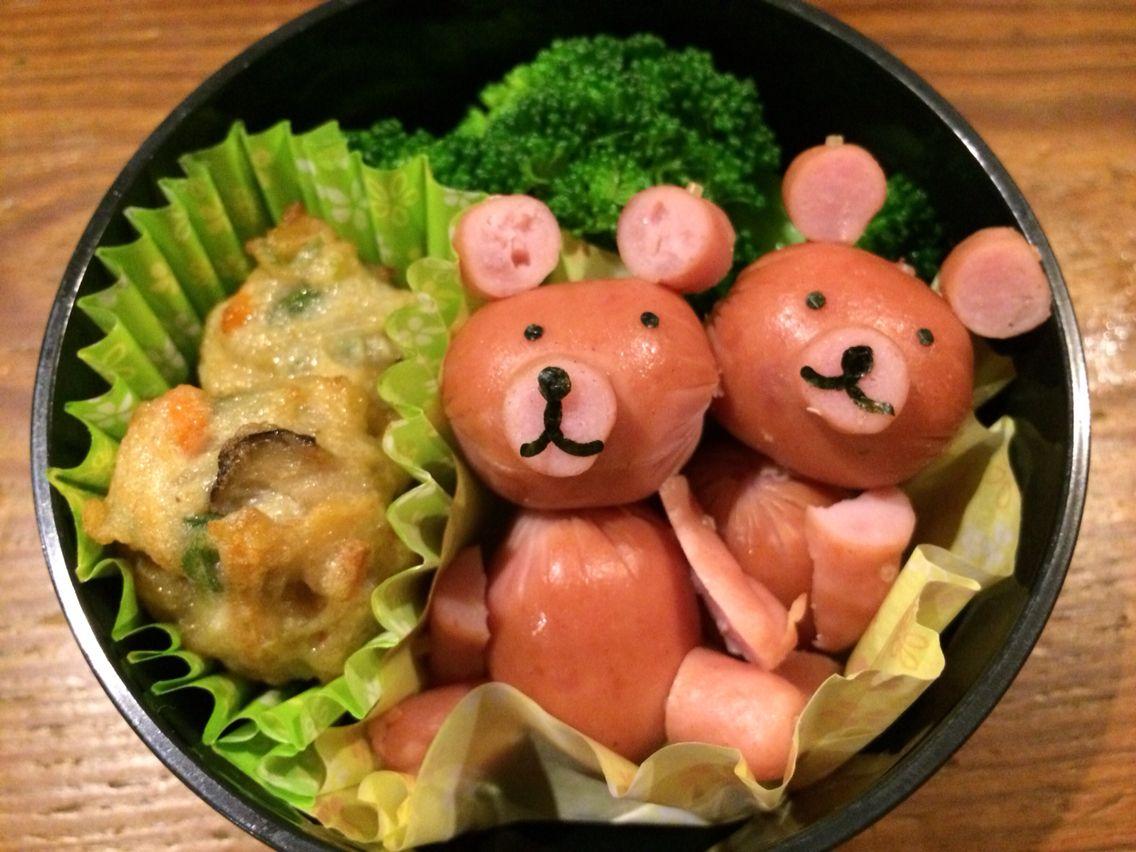 3Dクマ弁当