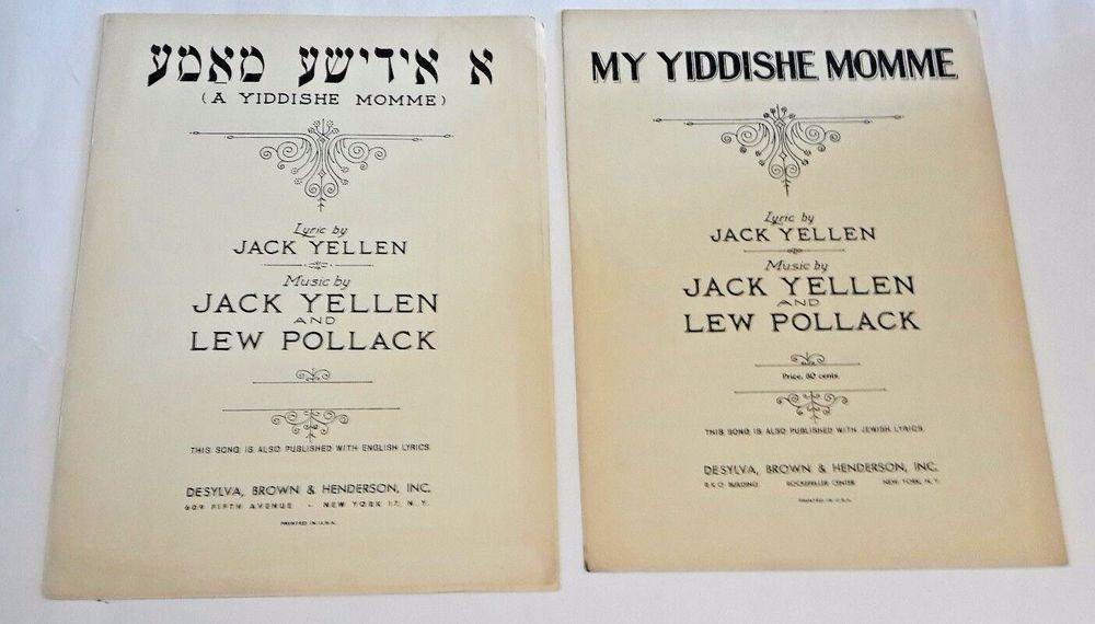 my yiddishe momme sheet music pdf
