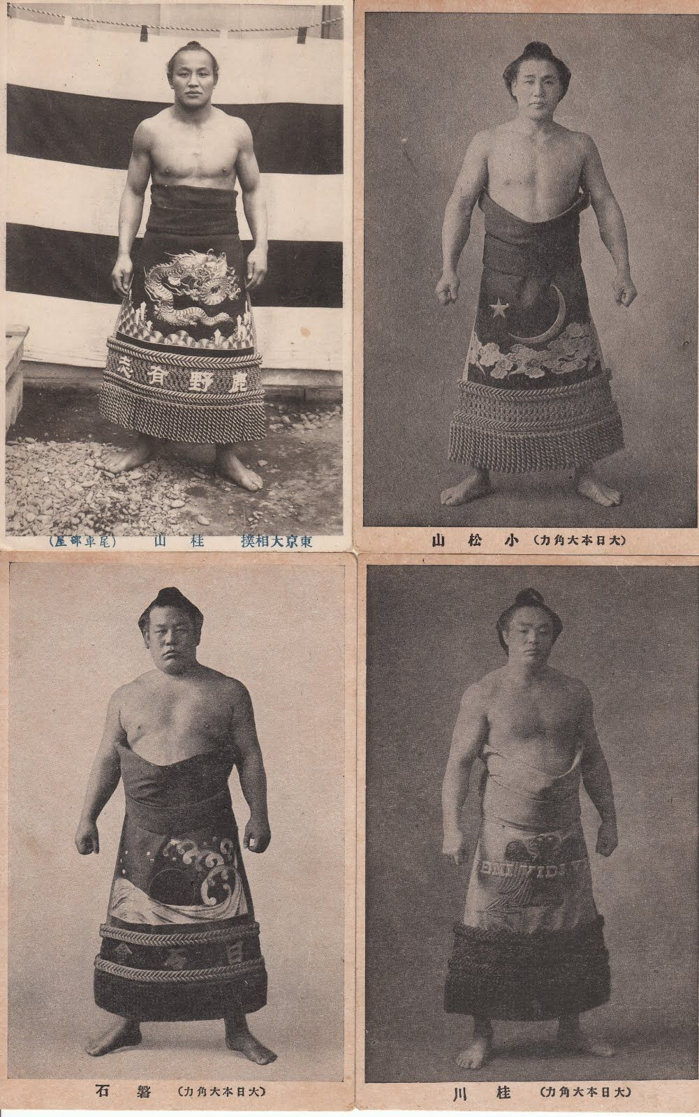 Sumo and Samurai versus the Sultan of Swat Vintage Sumo Postcards