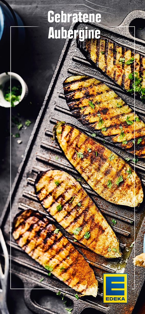 Photo of Fried eggplant recipe EDEKA