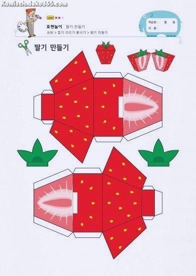 Verkettete Liste Jener Produkte Paper Crafts Diy Paper Toys Template Diy Crafts For Gifts