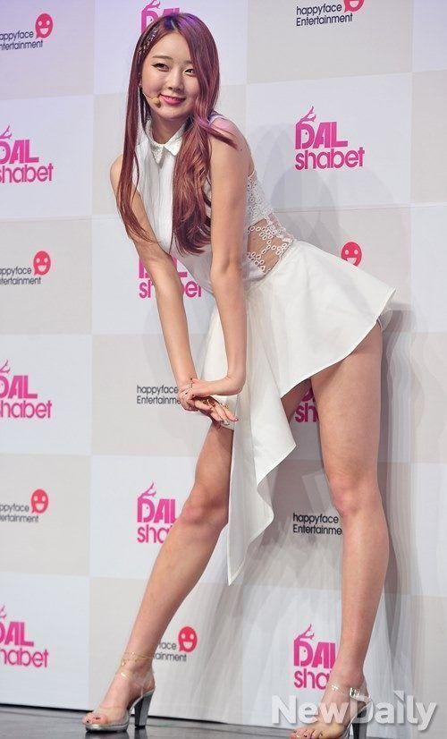 Dal Shabet Subin Girl Body Girl Tall Girl