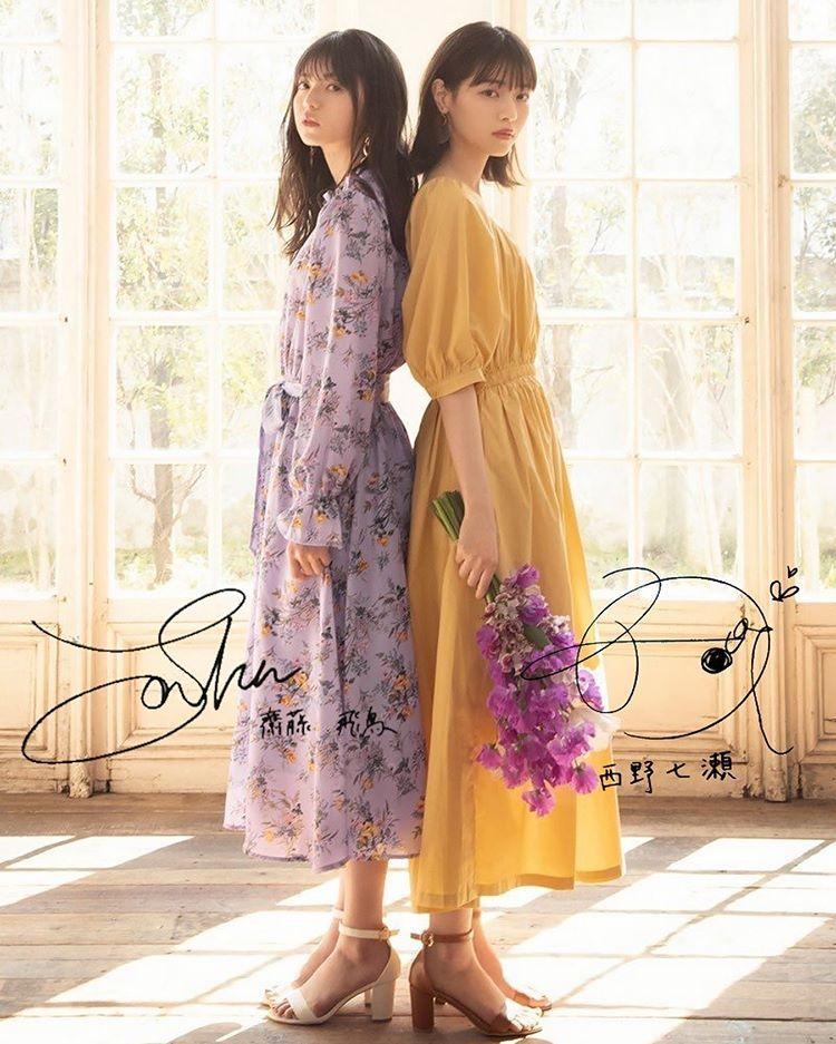 Minami☆さんはInstagramを利用しています「天使が二人