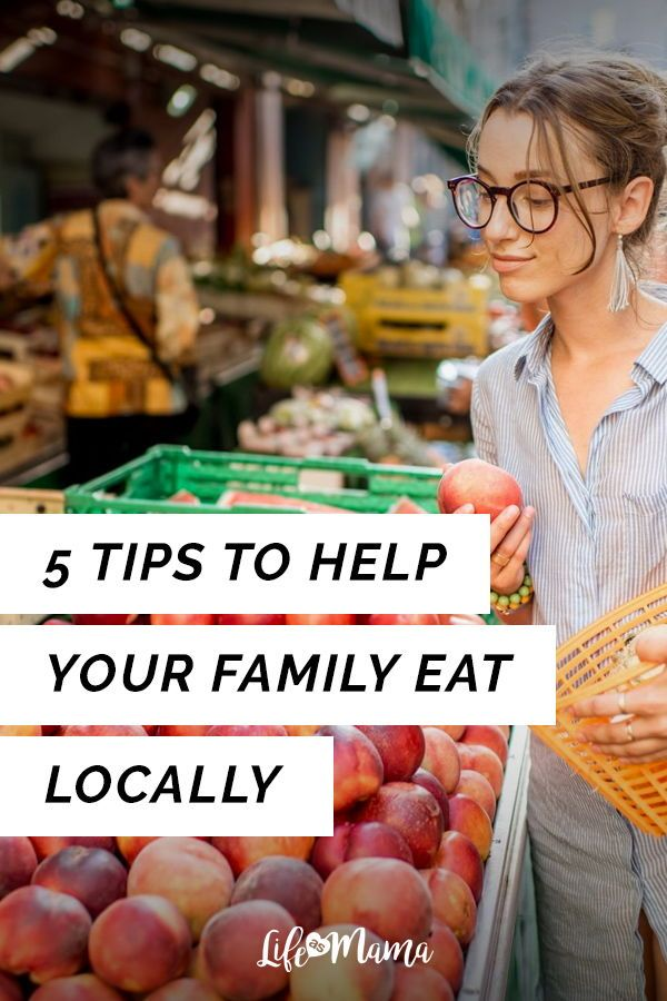 As a parent, you put a lot of thought into what to feed your family. Weekly budgeting, meal planning...