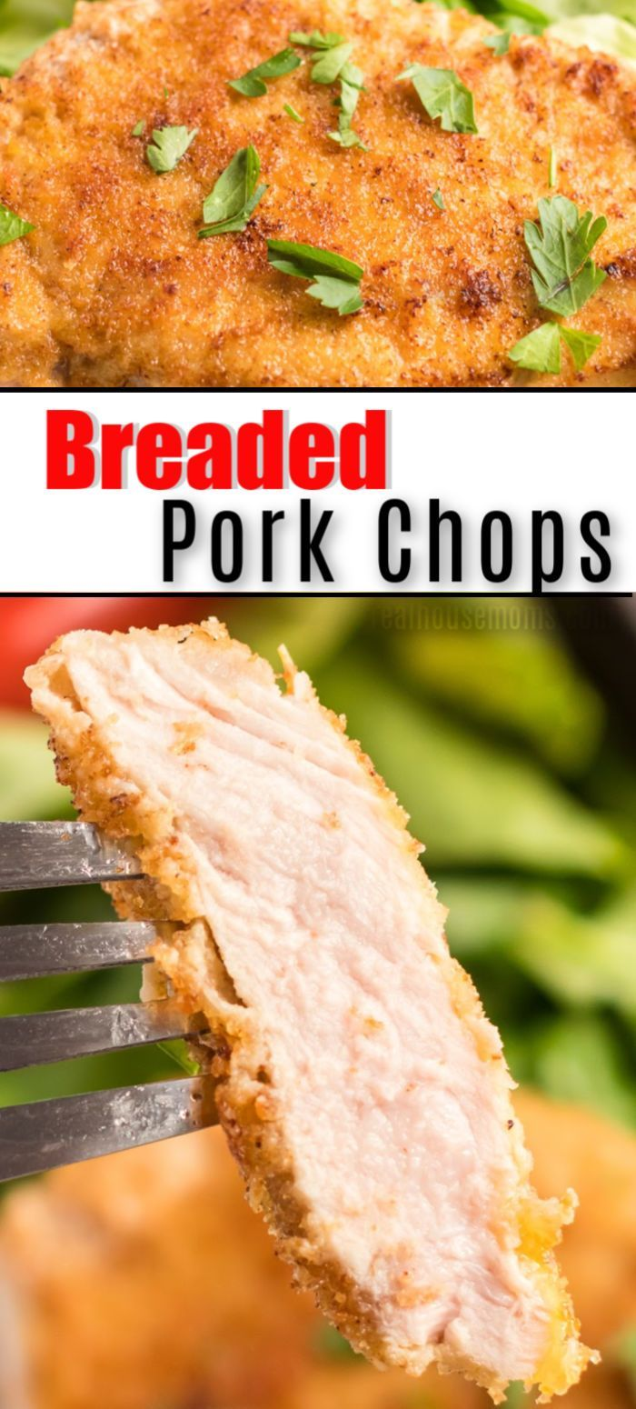 Breaded Pork Chops are crispy, tender, and juicy! Ready in about 20 minutes, they taste just like the ones my mom used to make... Best pork chops EVER! #RealHousemoms #porkchops #easydinner #homecooking