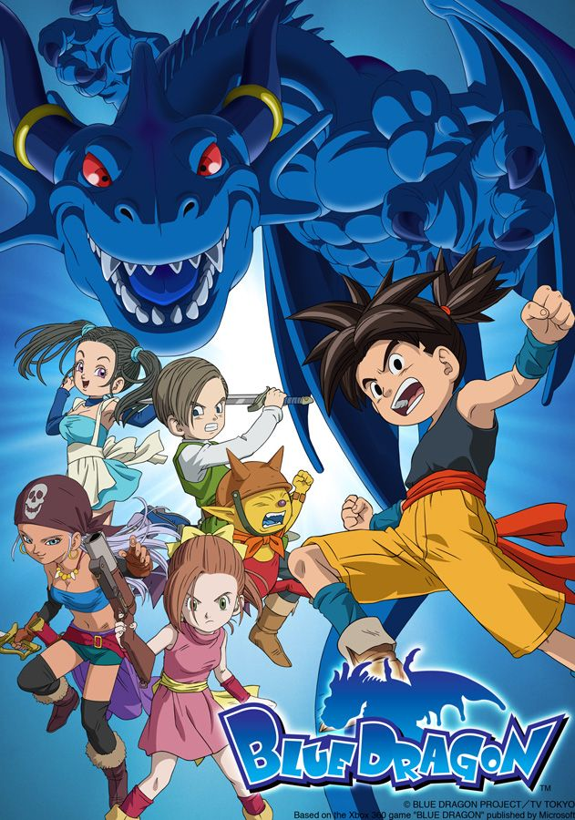 Blue Dragon Blue dragon, Anime, Best anime list
