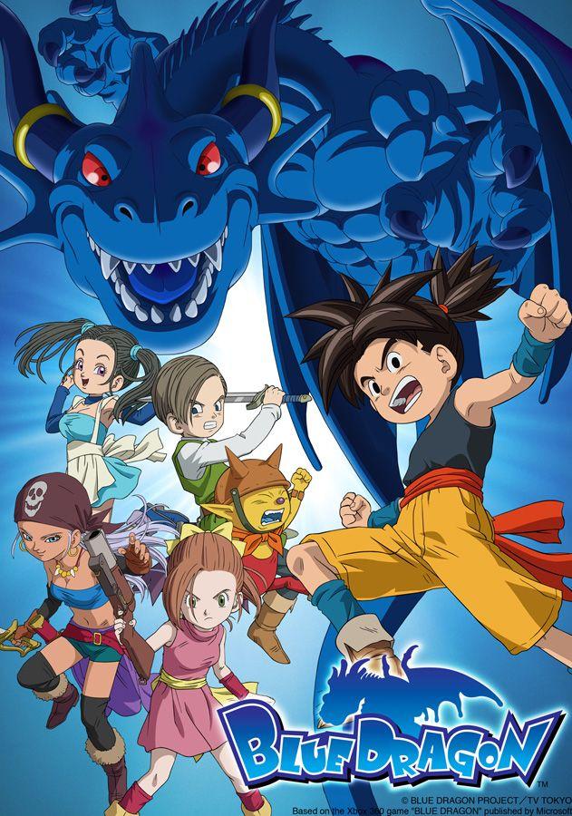 Blue Dragon Blue dragon, Anime, Best anime list