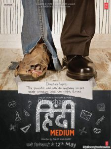 hindi medium songs mp3 download 320kbps