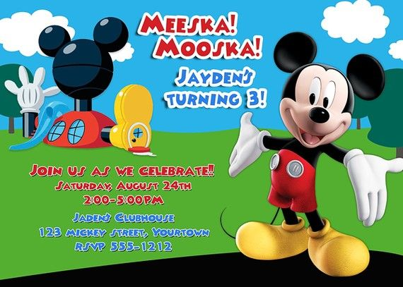 Mickey Mouse Clubhouse Birthday Party Invitation Mickey Mouse