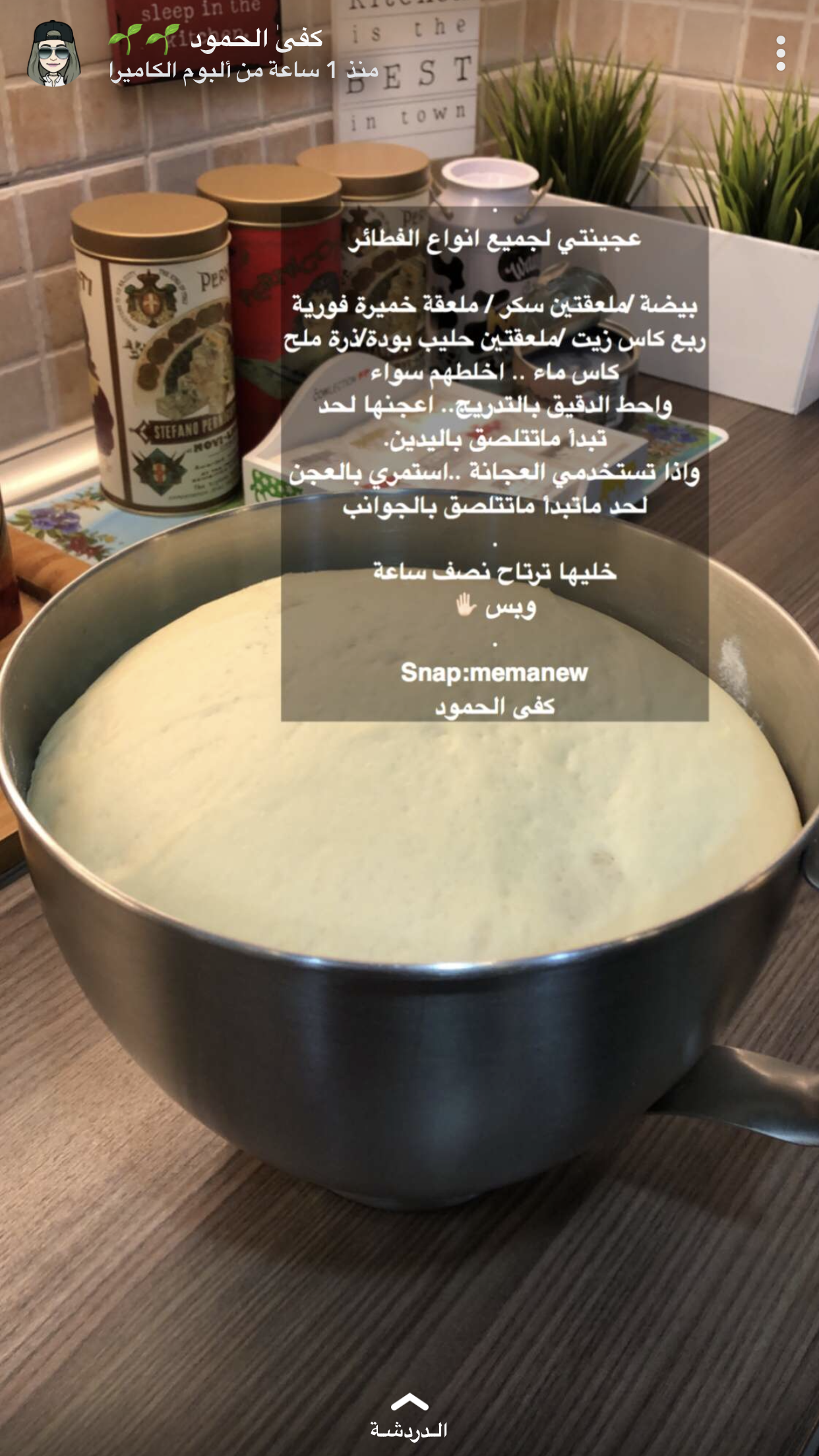 Pin By On معجنات Cookout Food Food Receipes Food Drinks Dessert
