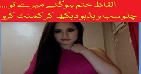 Must Watch Pakistani Commercial