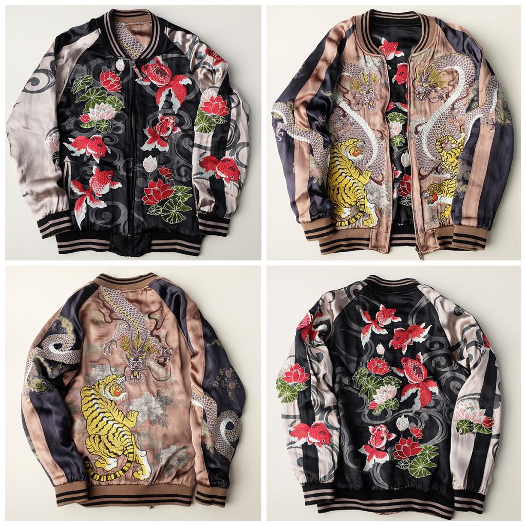 Mens Sweatshirt Tiger Sukajan Hoodie Japanese Embroidered Hooded Autumn Jacket