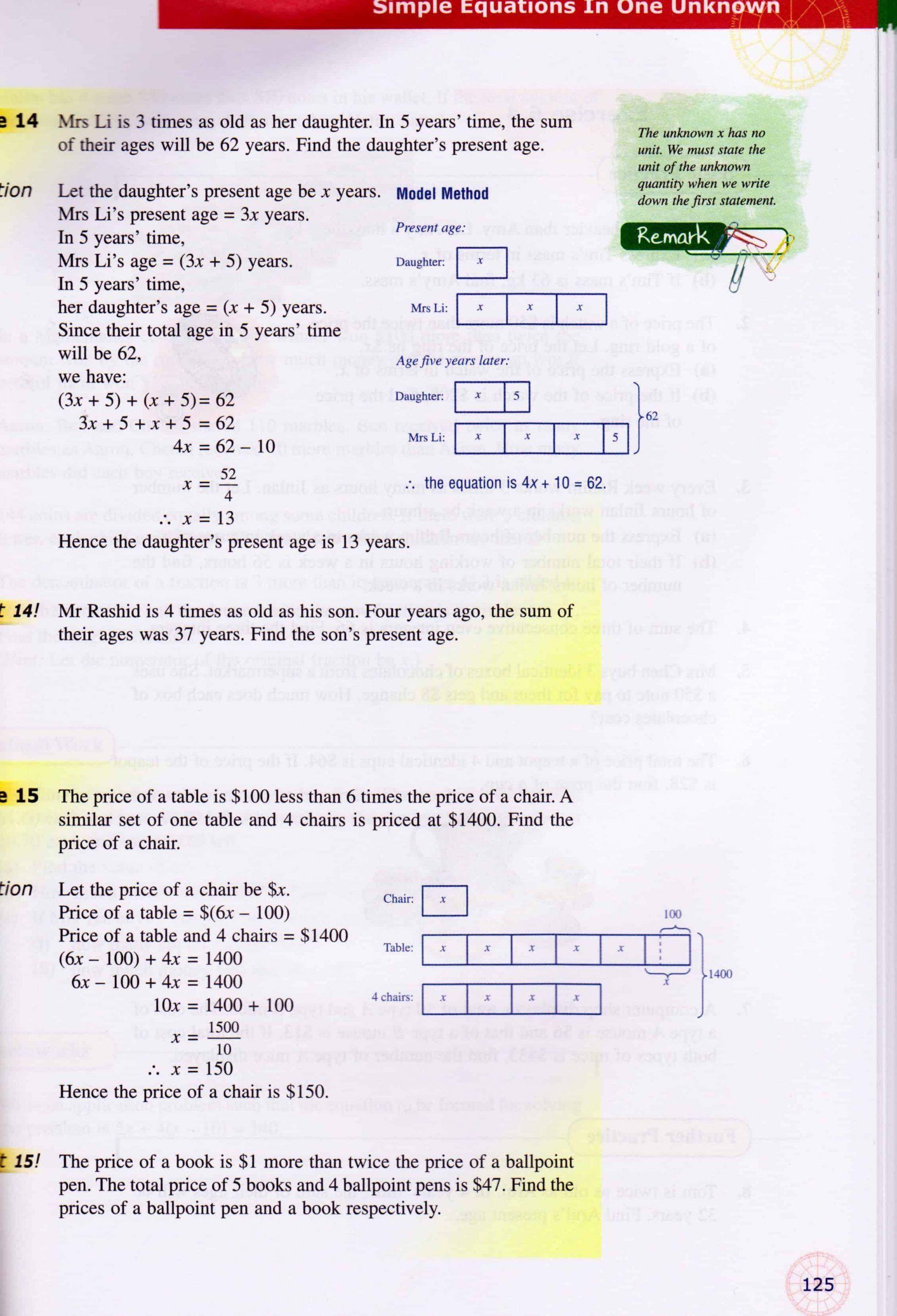 Bar Models Worksheets 2nd Grade Bar Modeling Worksheet