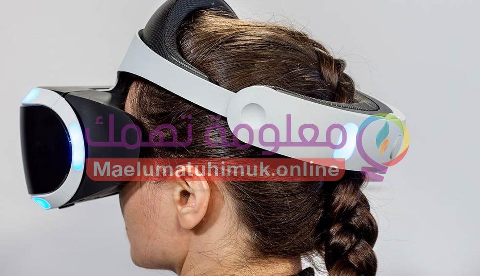 شركة سوني تنجح في تسجيل براءة اختراع لنظارات Vr و نظارة الواقع الم عزز Vr Glasses Cat Ear Headphones Glasses