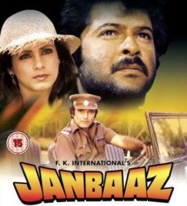 Janbaaz 1986 Bollywood Free Movies Online Life Changing Quotes Movies Online
