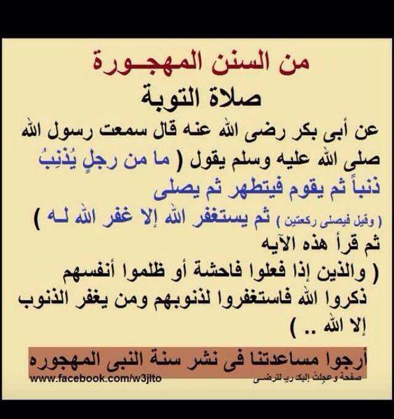 اضغط على الصورة لرؤيتها بالحجم الطبيعي Holy Quran Peace Be Upon Him Islam