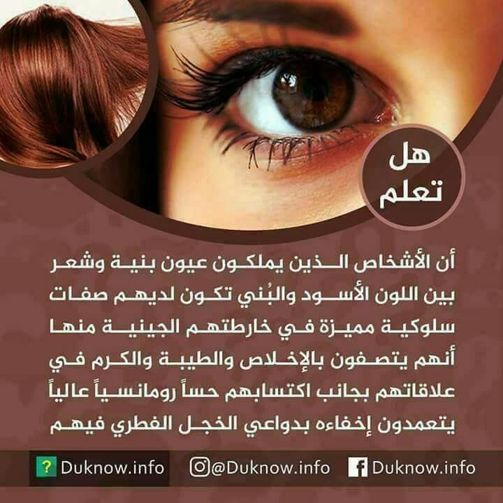 Moi Beautiful Arabic Words Interesting Quotes Book Qoutes
