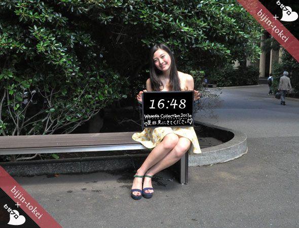 早稲田スタイル時計美人時計は360人の美人が手書きボードで現在時刻をお知らせする「1min自動更新時計サイト」です。
