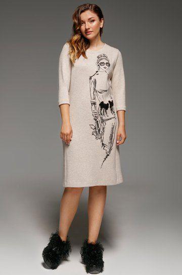 Платье Prestige, бежевый (модель 3144) — Белорусский трикотаж в интернет-магазине «Швейная традиция»