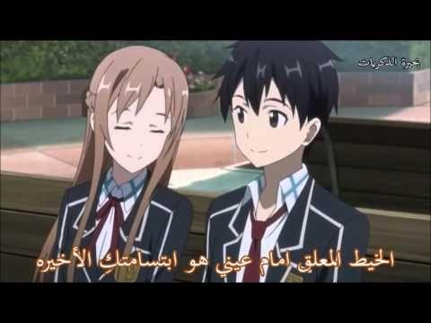 الأغنية اليابانية الجميلة جدا مترجمه عربي Sayonara I Love You Cliff Edge Anime Anime Icons Anime Sketch