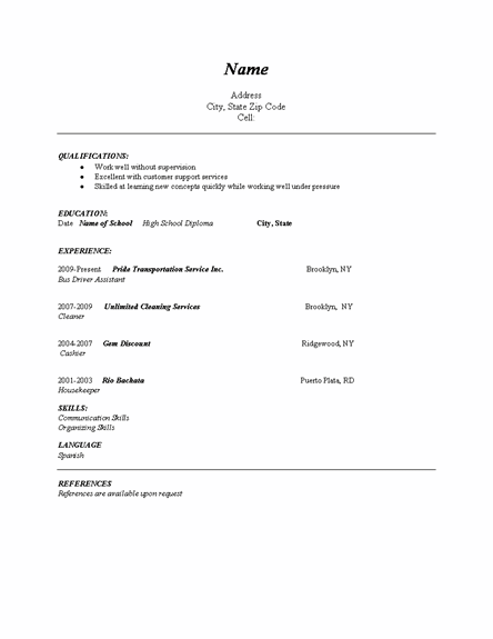 simple entry level resume april onthemarch co