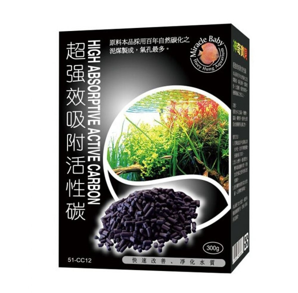 Aquarium Fish Tank Activated Carbon Pond Marine Canister