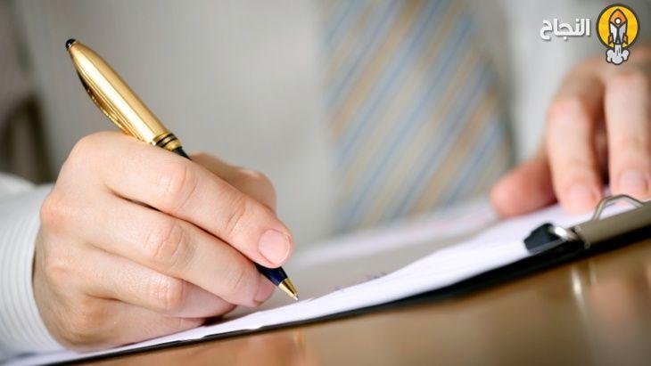 Resume writing services orange county