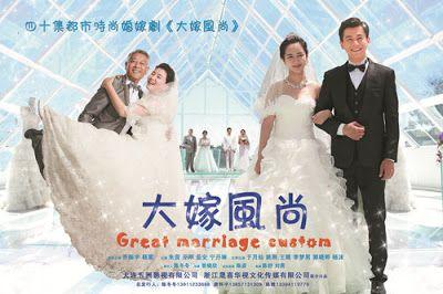 Pin By Seoskills On Dramasnice Com Perfect Wedding Wedding Wedding Dresses