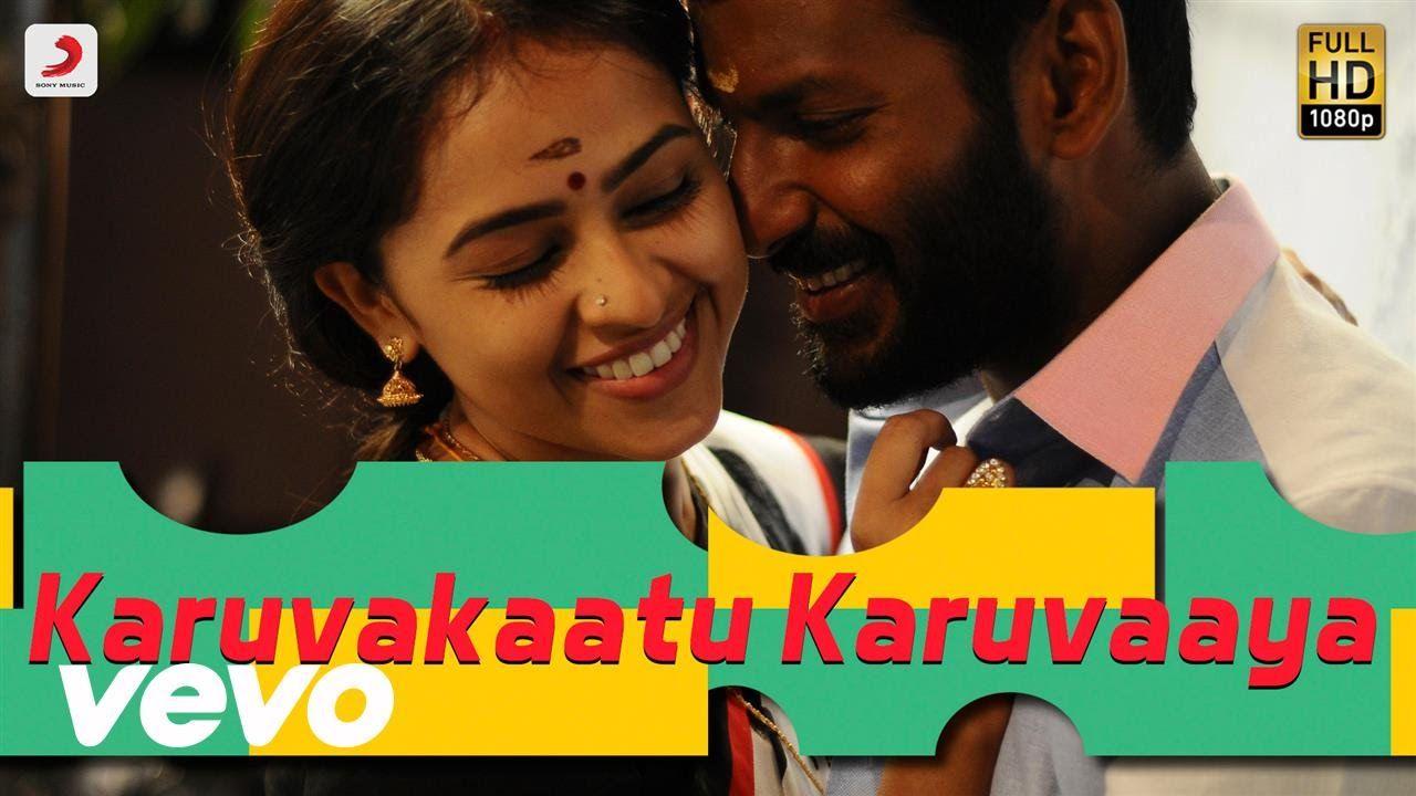Maruthu Karuvakaatu Karuvaaya Video Vishal Sri Divya D Imman Video Movie Posters Film