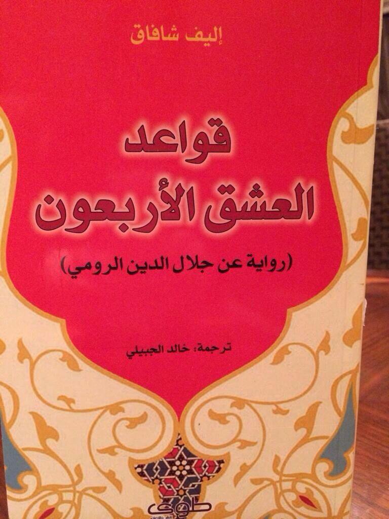 Pin By Hiba Ataya On Books Pdf Books Reading Pdf Books Free Books Download