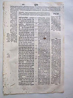 1524 SHAAR HASHEM HA-HADASH (SECOND RABBINIC BIBLE) VENICE DANIEL BOMBERG 1leaf