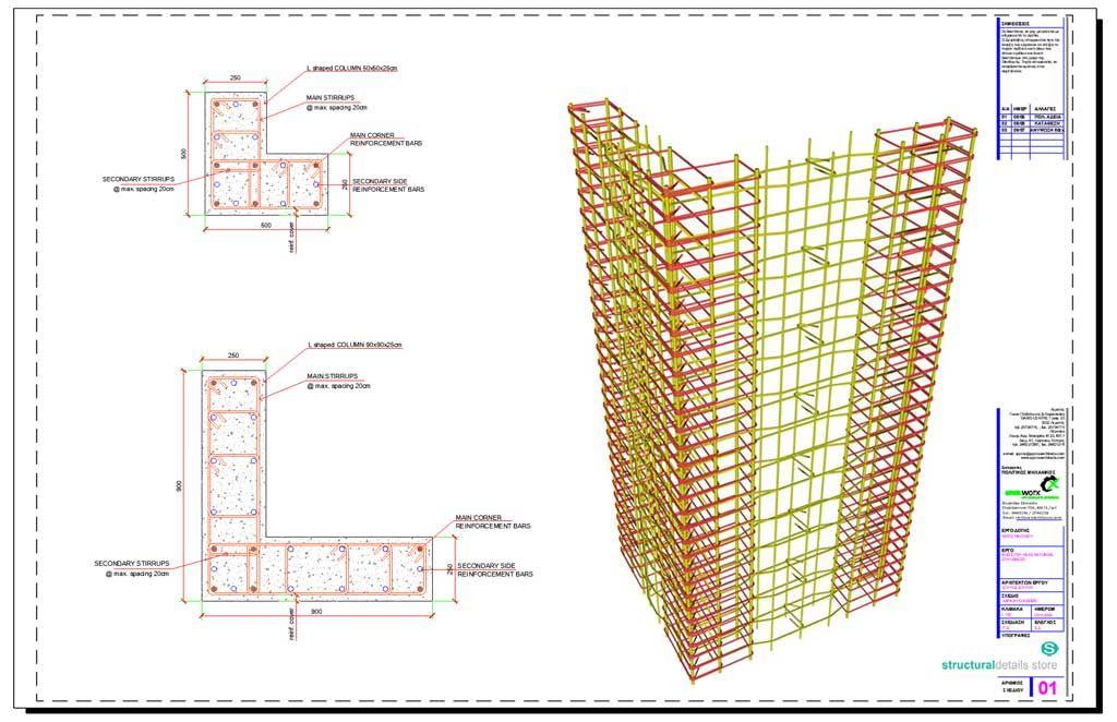 L Shaped Corner Column Reinforcement Details Concrete Column Reinforced Concrete Concrete Stairs