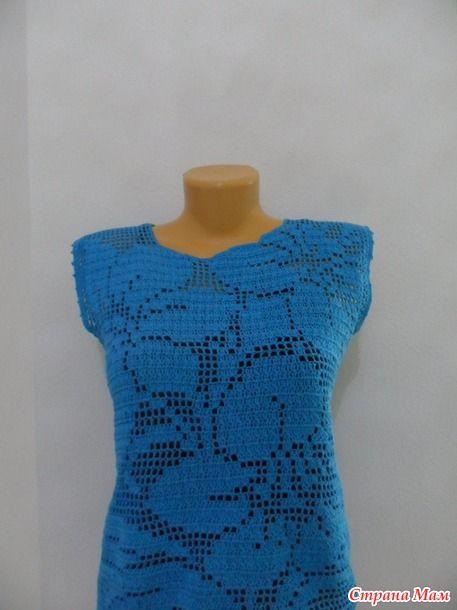 Ярко-голубой топ d94d933af073b