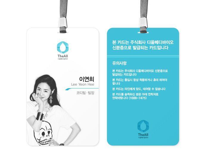 Image Result For Membership Card Design Name Tag  Id Card