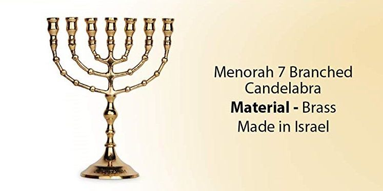 Halleluyah Menorah 7 Branched Candelabra Plus Anointing Oil From Israel In 2020 Menorah Candle Dinner Christian Symbols