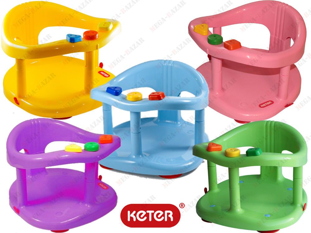 Baby Bathtub Ring Seat Bath Tub by KETE - New Infant Safety Anti ...