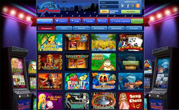 Заблокировать рекламу казино вулкан игровые аппараты кекс онлайн