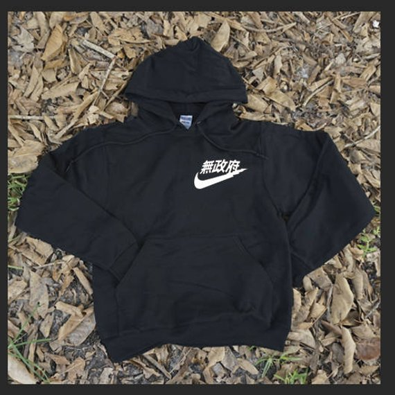 half price cheap for discount running shoes Japan Nike Hoodie, Japanese Nike Hoodie, Chinese Nike Hoodie ...