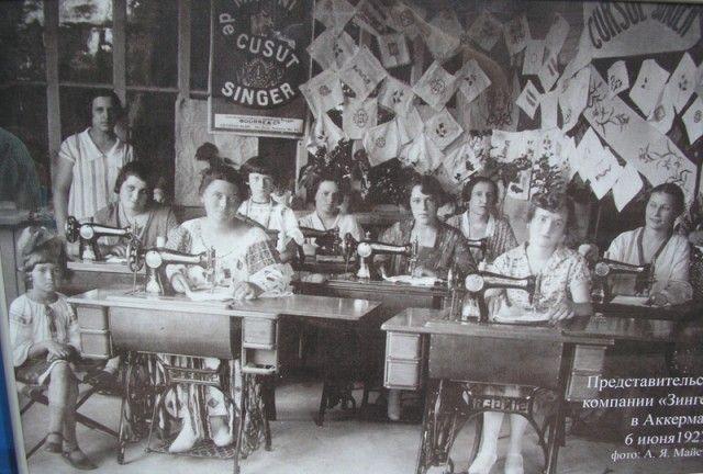 1927год,г.Аккерман-Белгорол Днестровский(Украина)