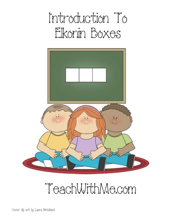Elkonin Box Activities FREE Introducing Children To Elkonin Boxes