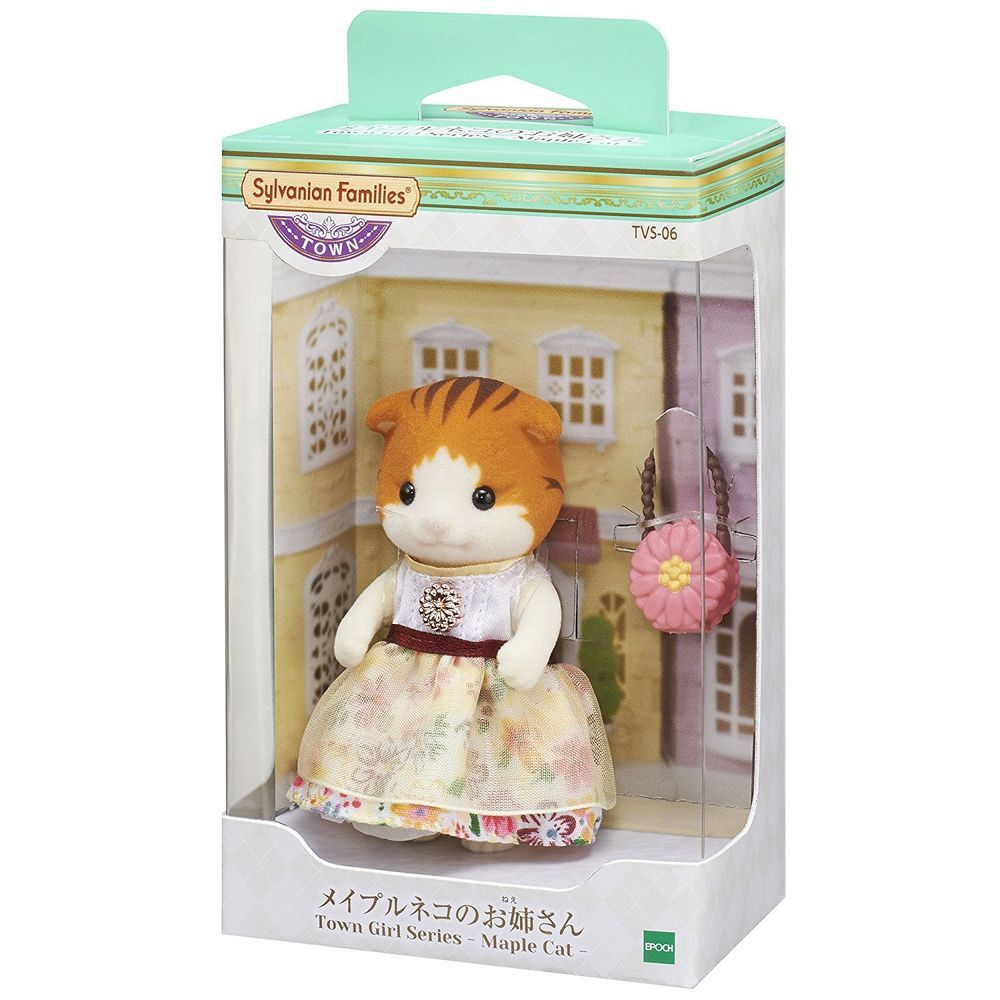 EPOCH Sylvanian Families Town Girl MAPLE CAT Town Series TVS-06
