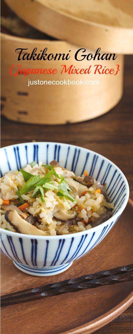 Takikomi gohan japanese mixed rice recipe japanese easy and cuisine takikomi gohan easy japanese recipes forumfinder Image collections