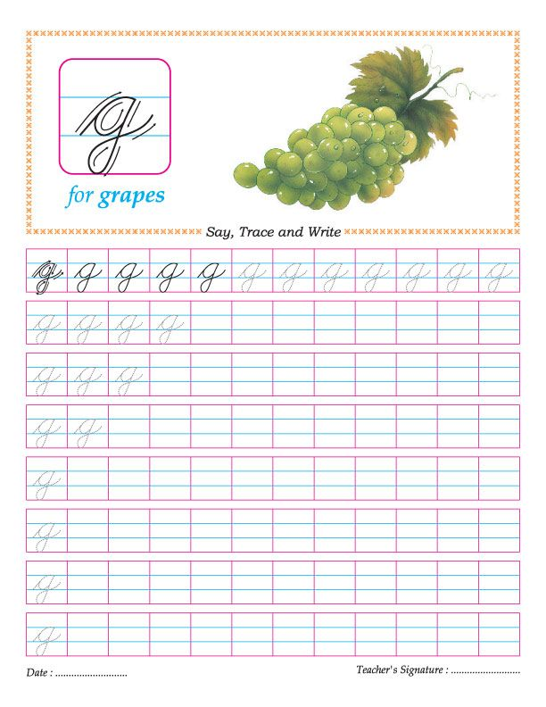 Cursive small letter g practice worksheet | divi | Pinterest ...
