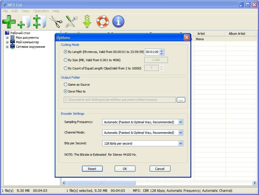 keygen adobe cs5 master collection mac