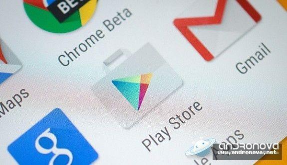 Google Play Store En Son Surumu Apk Olarak Indirme Google Play Uygulamalar Android