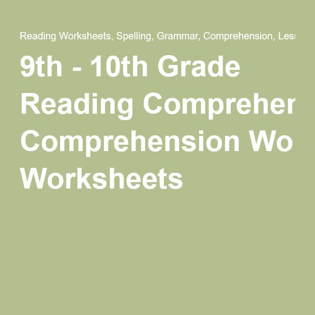 9th 10th Grade Reading Comprehension Worksheets All Things