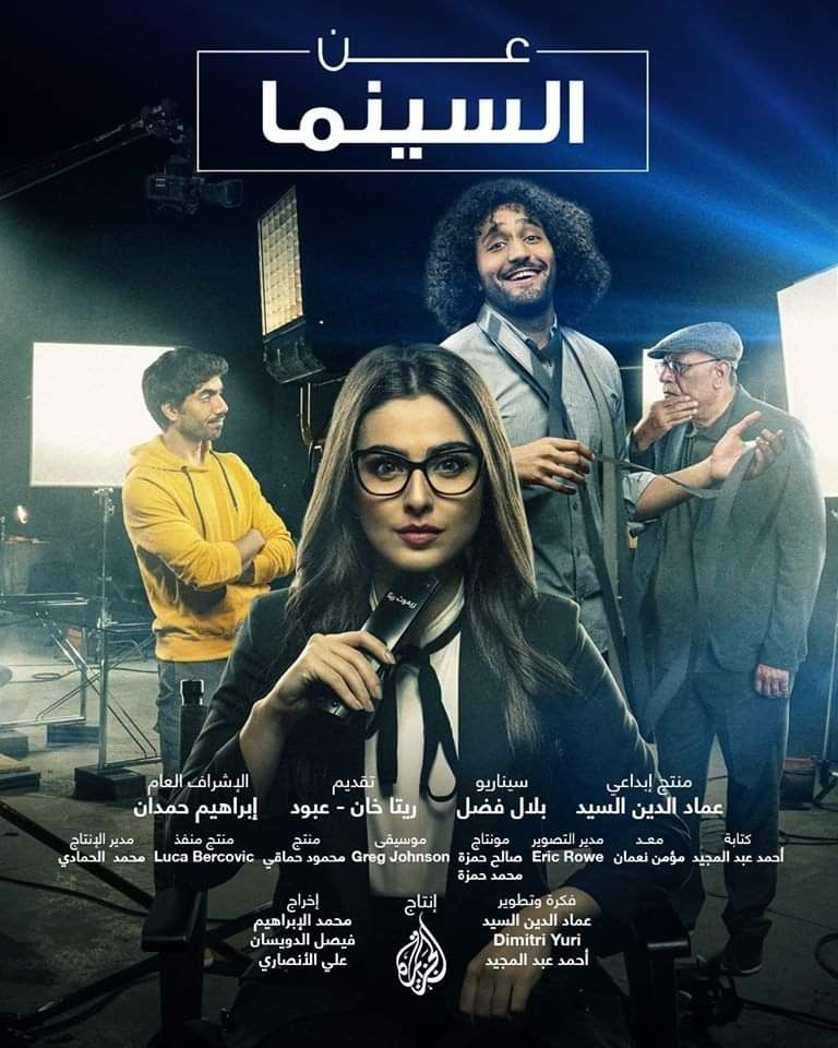 Pin By Hanan Khashaba On Art World Art World Art Movie Posters